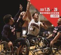 ネッツトヨタ湘南PRESENTS 第19回HIGH8選手権大会の画像