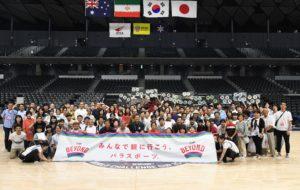 満席の会場で熱いエール!車いすバスケットボール「三菱電機 WORLD CHALLENGE CUP 2019」 の画像