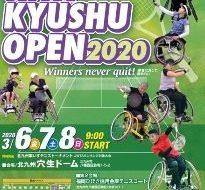 KITAKYUSHU OPEN 2020 ~国際車いすテニストーナメント2020北九州~の画像