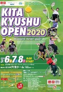 KITAKYUSHU OPEN 2020 ~国際車いすテニストーナメント2020北九州~