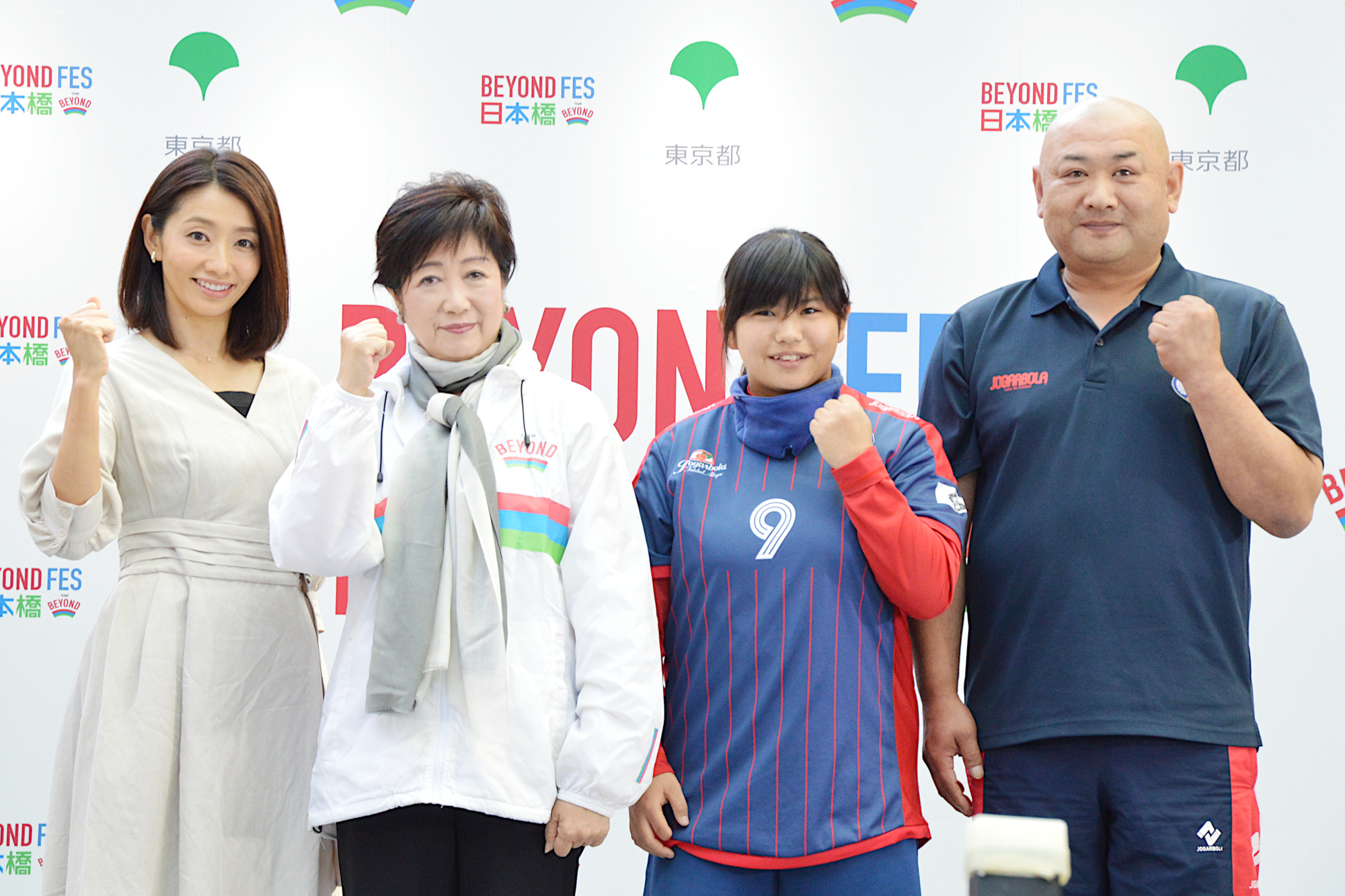 小池知事も登場! パラスポーツを語った、体験した「BEYOND FES 日本橋」