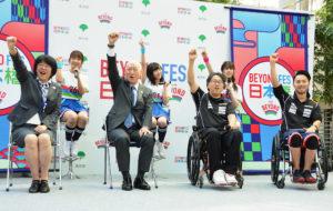 日本橋から世界へ!パラスポーツの魅力を伝える「BEYOND FES 日本橋」が11月5日(火)に開幕の画像