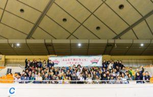 手に汗握る白熱の代表戦!「ブラインドサッカーチャレンジカップ2019」日本代表vsモロッコ代表の画像