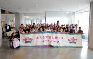 新記録続出!世界トップレベルの競技に会場が沸いた。「第36回日本パラ水泳選手権大会」の画像