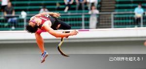 World Para Athletics公認 2021ジャパンパラ陸上競技大会の画像