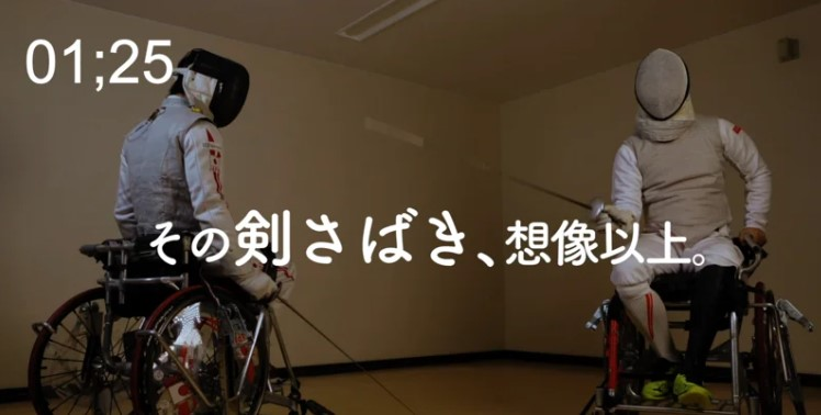 車いすフェンシングのスゴ技!わずか2秒で5つの的を連続突き(メイキング映像)【閲覧スタンプ非対応】