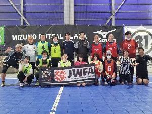 ウォーキングサッカー健康プログラム 2020年蹴り納め 誰でもチャレンジウォーキングサッカー体験会!