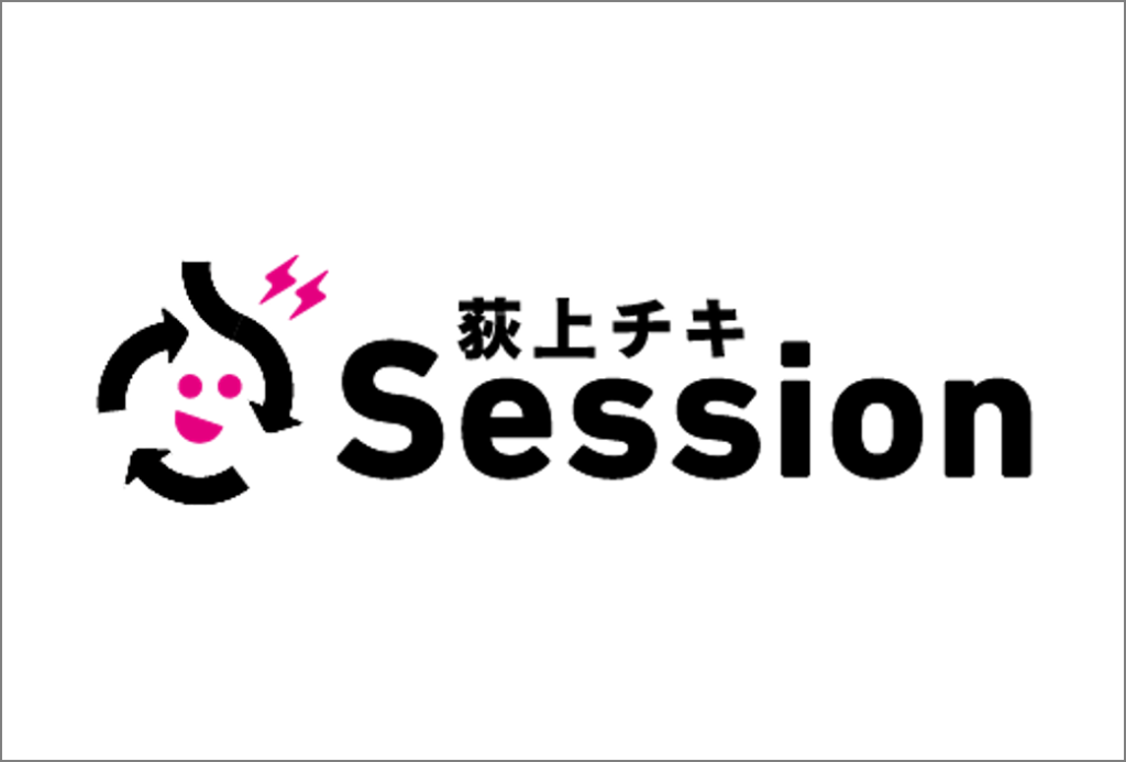 TBSラジオ「荻上チキ・ Session」でシッティングバレーボールの魅力を学ぶ公開収録を開催!(オンライン開催)の画像