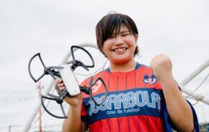 飛行するドローンをシュートで打ち落とせ! 菊島選手のスゴ技に密着!!の画像