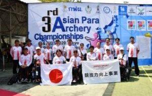 東京2020パラリンピック競技大会最終選考会(開催国枠対象)アーチェリーの画像