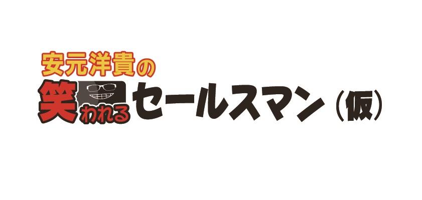 文化放送でTEAM BEYONDの特番を放送 & 安元洋貴さん・西明日香さんによるボッチャ対決動画を配信!