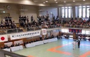 第36回全日本視覚障害者柔道大会の画像