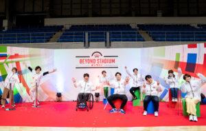 〜全員最前列!パラスポーツを間近に〜「BEYOND STADIUMオンライン」レポートの画像