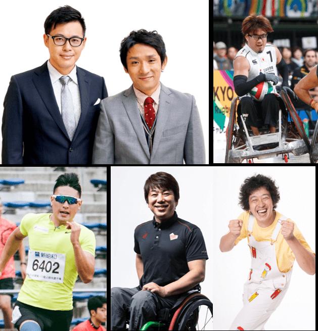 6/13(日) 15時から生配信! TEAM BEYOND presentsアルコ&ピース パラスポーツガレージ 特別番組