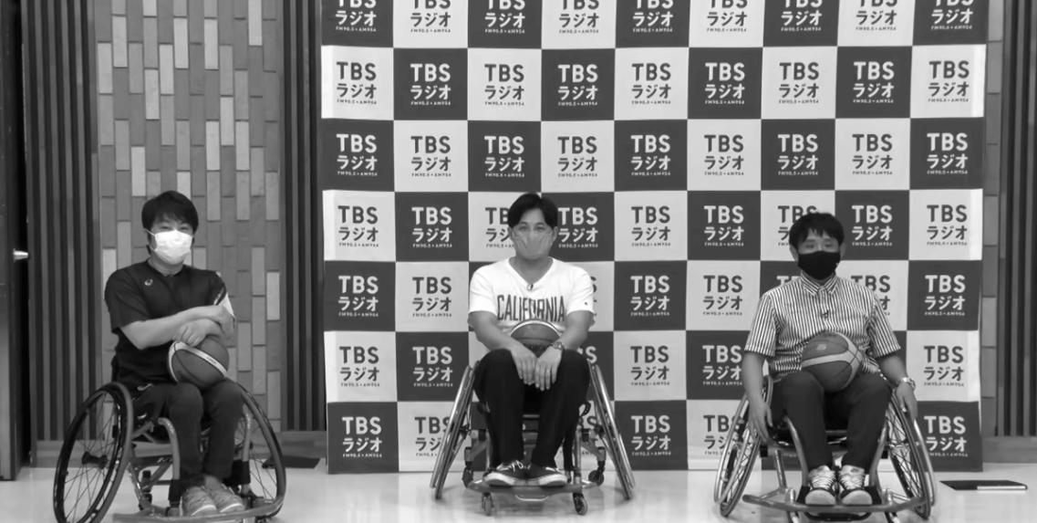 『TEAM BEYOND Presents アルコ&ピース パラスポーツガレージ』#3 車いすバスケットボール後半