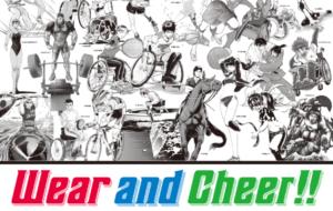 Wear and Cheer‼︎~パラスポーツを応援しようの画像