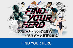 FIND YOUR HERO